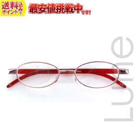 【送料無料】老眼鏡 ライブラリーコンパクト (+1.00〜+3.50) 5622 PK お取り寄せ商品