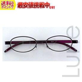 【送料無料】老眼鏡 ライブラリーコンパクト (+1.00〜+3.50) 5624 PPL お取り寄せ商品