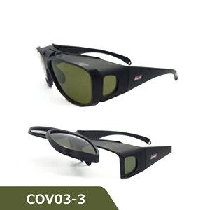 Coleman(コールマン) COV03-3 跳ね上げ式偏光サングラス オーバーグラス