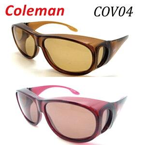 Coleman コールマン COV04 跳ね上げ式偏光サングラス オーバーグラス レディース