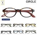 【送料無料】HAVE A LOOK CIRCLE ハブアルック サークル シニアグラス/リーディンググラス 老眼鏡 名眼