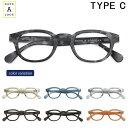 【送料無料】HAVE A LOOK TYPE C ハブアルック タイプ シー シニアグラス/リーディンググラス 老眼鏡 名眼