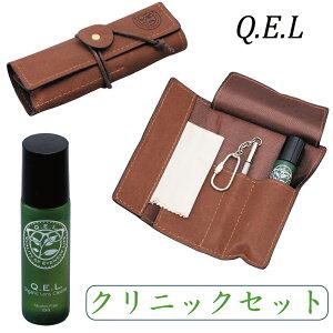 【送料無料】 パール キュエル Q.E.Lクリニックセット メガネ プラクリーン 日本製最高級クロス付 愛用者におすすめ