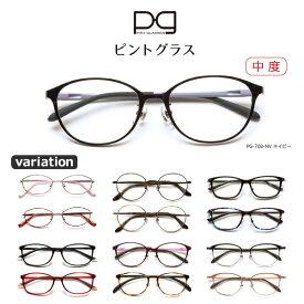メガネ ピントグラス 中度(+2.50D〜+0.60D)PG- シニアグラス 老眼鏡 ブルーライトカット 2020