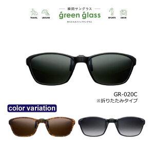 グリーングラス GR-020C サングラス クリップオン