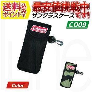 Coleman(コールマン) CO09 サングラスケース 持ち歩きに便利なフック付き