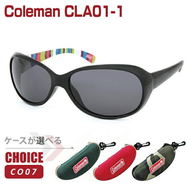 Coleman(コールマン) CLA01-1 ケース付き CO07 レディース 偏光レンズ採用サングラス