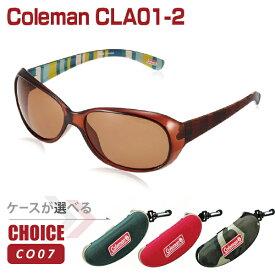 Coleman(コールマン) CLA01-2 ケース付き CO07 レディース 偏光レンズ採用サングラス