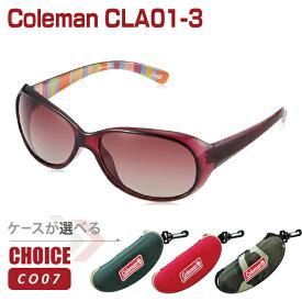 Coleman(コールマン) CLA01-3 ケース付き CO07 レディース 偏光レンズ採用サングラス