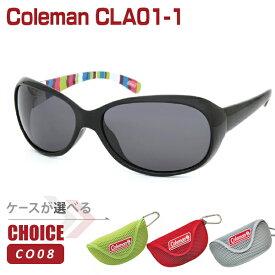 Coleman(コールマン) CLA01-1 ケース付き CO08 レディース 偏光レンズ採用サングラス