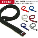 CHUMS チャムス 眼鏡・サングラスストラップ オリジナルスタンダードエンド CH61-0001 Original Standard End メガネ…