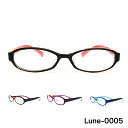 メガネ屋さんが選んだコスパ高メガネ LUNE-0005 度入りレンズ 日本製メガネ拭き 布ケース付 ブルーライトカット 伊達 …