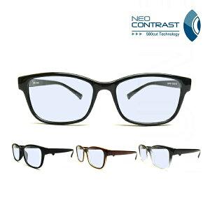 【送料無料】夜間でも使えるサングラス! ネオコントラスト搭載 昼夜兼用サングラス 選べる4種のフレーム 度なし 0002
