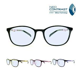 【送料無料】夜間でも使えるサングラス! ネオコントラスト搭載 昼夜兼用サングラス 選べる4種のフレーム 度なし 0004