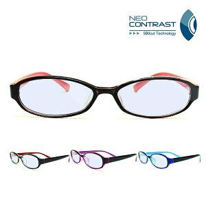 【送料無料】夜間でも使えるサングラス! ネオコントラスト搭載 昼夜兼用サングラス 選べる4種のフレーム 度なし 0005