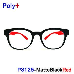 送料無料 メガネ 度付き Poly Plus P3125 マットブラックレッド Air 軽い 超軽量 超弾性のあるTR90 グリルアミド素材 近視・遠視・乱視・老眼に対応 2019