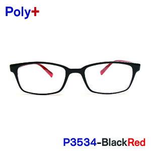 送料無料 メガネ 度付き Poly Plus P3534 ブラックレッド 子供用 Air 軽い 超軽量 超弾性のあるTR90 グリルアミド素材 近視・遠視・乱視・老眼に対応 2019
