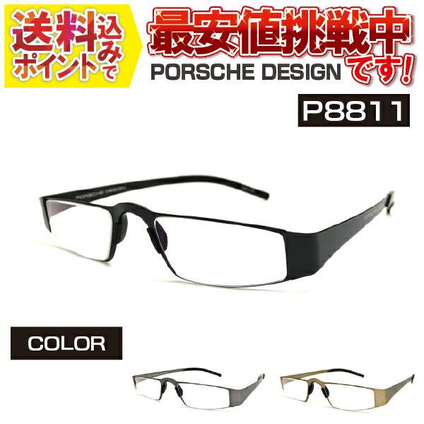 【送料無料】老眼鏡 ポルシェデザイン PORSCHE DESIGN P8811 リーディンググラス メタルカラー 父の日 プレゼント 最高級リーディンググラス