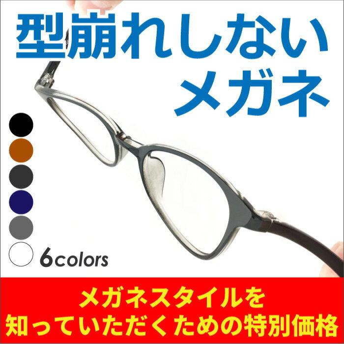 メガネ度付き 軽量フレーム スクエア型 黒縁 メガネセットレディース メンズ 近視・遠視・乱視・老眼 PCメガネ度付きブルーライト対応(オプション)