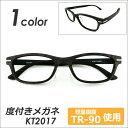 メガネ度付き 木目風 レトロ アンティーク 軽量フレーム メガネセットレディース メンズ 近視・遠視・乱視・老眼 PCメ…