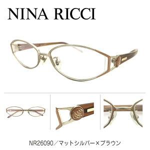 【度付きメガネ】NINA RICCI ニナリッチ 日本製 チタン フレーム 軽量 オーバル 鼻パッド付き近視 遠視 乱視 老眼 度なし 伊達 だて ダテ メガネ度付き メガネセット 軽い ズレ防止 レディース