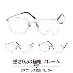 老眼鏡 安い