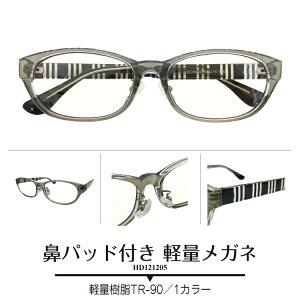 【度付きメガネ】鼻パッド付き 軽量メガネ グレー ストライプ ウエリントン近視 遠視 乱視 老眼 度なし 伊達 だて ダテ メガネ度付き メガネセット 軽い ズレ防止 レディース メンズ 男性 女