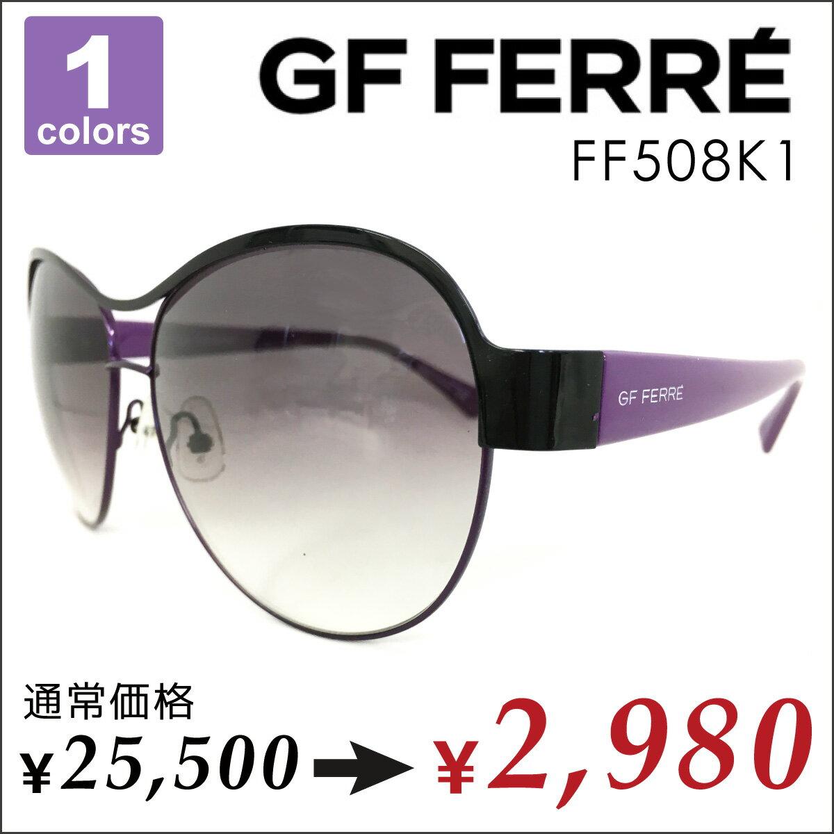 GF FERRE サングラス ブランド GFフェレ おしゃれ かっこいい 激安 安い UVカット