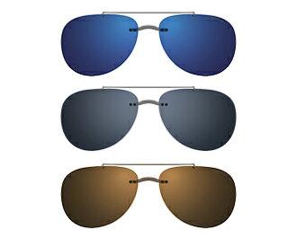 Silhouette StyleShade轮廓风格阴影纯正环形别针开太阳眼镜偏光蓝色(蓝色闪光镜子)01透镜样子(5090-01)