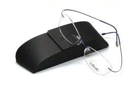 薄型レンズ付メガネセット 2019 NewバージョンSilhouette MinimalArt TMA 5515/CW-4642(インディゴブルー)【リムレス】【世界一軽い】【メンテナンスフリー】