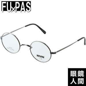小さい 小さめ 丸 メガネ フーパス FU PAS F 118 3 43 グレー チタン メガネフレーム 鯖江 国産 日本製