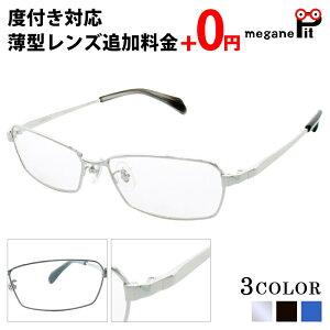 薄型非球面レンズ で作る 度付き メガネ スクエア チタン 近視 遠視 乱視対応 眼鏡 セット 【送料無料】 メガネ 度入り ケース付き