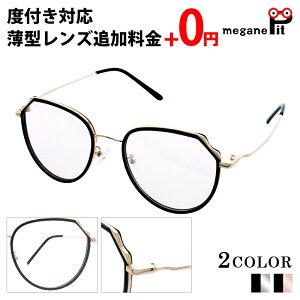 メガネ 度付き 乱視 近視 遠視対応 度付き眼鏡 セット ボストン コンビフレーム ケース付き
