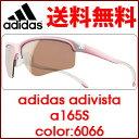 【送料無料】今ならメガネストラッププレゼント【adidas】アディダス スポーツサングラス adivista a165S color:6066