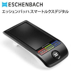 携帯型拡大読書器【送料無料】【ESCHENBACH】エッシェンバッハ スマートルクスデジタル