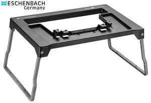 【送料無料】【ESCHENBACH】エッシェンバッハ ヴィゾルクスデジタル XL FHD専用ベース(スタンド)