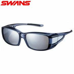 【偏光レンズ】SWANS Over Glasse OG4-0751
