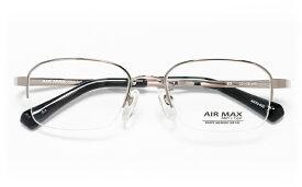 【送料無料】メガネ度付き/度なし AIRMAXエアマックス Men'sType AM70-002 1(GR)グレー【薄型レンズ追加料金0円】(メガネケース・メガネ拭き付) メガネ/めがね/眼鏡/度付きメガネ/度入り/伊達メガネ/眼鏡フレーム 【RCP】
