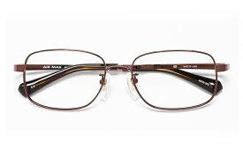 【送料無料】メガネ度付き/度なし AIRMAXエアマックス Men'sType AM70-003 2(BR)ブラウン【薄型レンズ追加料金0円】(メガネケース・メガネ拭き付) メガネ/めがね/眼鏡/度付きメガネ/度入り/伊達メガネ/眼鏡フレーム 【RCP】