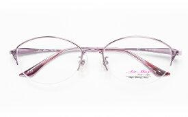 【送料無料】メガネ度付き/度なし AIRMAXエアマックス Lady'sType AM70-006 2(PU)パープル【薄型レンズ追加料金0円】(メガネケース・メガネ拭き付) メガネ/めがね/眼鏡/度付きメガネ/度入り/伊達メガネ/眼鏡フレーム 【RCP】