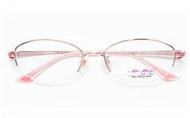 【送料無料】メガネ度付き/度なし AIRMAXエアマックス Lady'sType AM70-008 1(PK)ピンク【薄型レンズ追加料金0円】(メガネケース・メガネ拭き付) メガネ/めがね/眼鏡/度付きメガネ/度入り/伊達メガネ/眼鏡フレーム 【RCP】