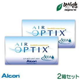エアオプティクスアクア 2箱セット ac2w0102