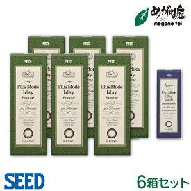 シード プラスモードワンデーオム 6箱セット( カラコン 1日使い捨て / オム / 度あり 度なし / DIA14.0mm/ 男性も使用 / 福士蒼汰 / seed Plus Mode 1day / Homme / ブラウン ブラック )