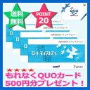 【ポイント20倍】ロートモイストアイ 4箱セット【4箱購入ごとにもれなくQUOカード500円分プレゼント!】※QUOカードは別送させていただきます。