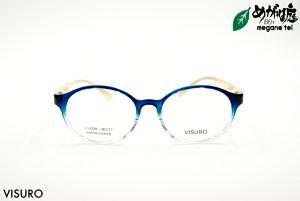 VISURO 4339 ボストン型 ブルークリアめがね庭オリジナルセミオーダーリーディンググラス megl0601