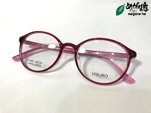 VISURO 4355 ボストン型 ワインレッドめがね庭オリジナルセミオーダーリーディンググラス megl1401