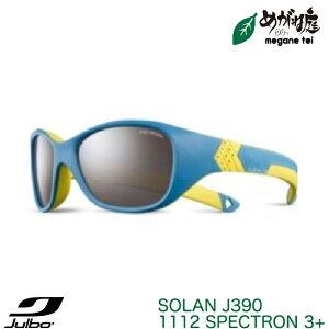子供用 サングラス Jolbo SOLAN J390( 子供 紫外線 日焼け防止 対策 サングラス 子供サングラス レジャー 海 旅行 遊び ) kdgl0801