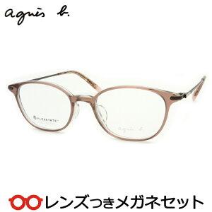 アニエスベーメガネセット AB-50-0074 1 スケルトンブラウン セル 女性 HOYA製レンズつき 度付き 度入り 度なし ダテメガネ 伊達眼鏡 UVカット フレーム agnes b