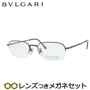 長期店頭在庫品の為!わずかにキズあり特価!ブルガリメガネセット BV164 208 HOYA製レンズつき 度付き 度入り 度なし ダテメガネ 伊達眼鏡 UVカット フレーム BVLGARI
