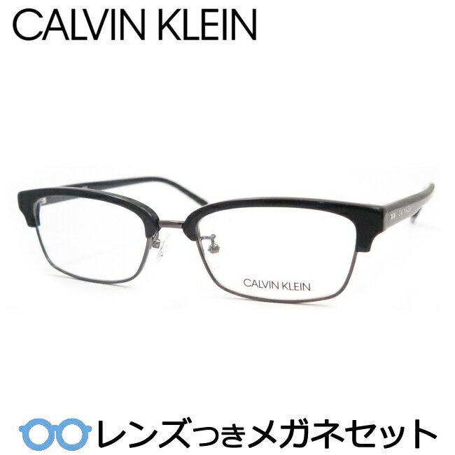【送料無料】HOYA製レンズつき・メンズカジュアル【Calvin Klein】カルバンクラインメガネセット5467-001ブラック・フルメタル・度付き・度なし・ダテメガネ・伊達眼鏡・【薄型】【UVカット】【撥水コート】